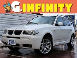 BMW X3 2.5i Mスポーツパッケージ 4WD /サンルーフ/黒革/社外ナビ/純18AW/HID/ETC