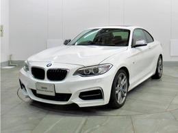 BMW 2シリーズクーペ M235i 認定中古車サンルーフ6MT