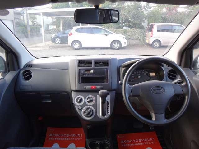 お問い合わせの際はカーセンサーのフリーダイヤルよりお電話いただけますとお車に関するやり取りがスムーズに行なえます。ご連絡先→0066-9711-704527