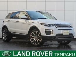 ランドローバー レンジローバーイヴォーク コンテンポラリー エディション 4WD 認定