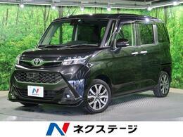 トヨタ タンク 1.0 カスタム G-T 純正ナビ 衝突軽減ブレーキ 全方位カメラ