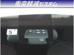 【安全サポートシステム搭載】万が一の衝突回避・衝突時の被害軽減をサポート!!リスクに備えた安全装備です