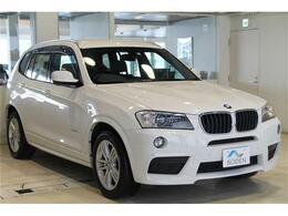 BMW X3 xドライブ20d Mスポーツパッケージ ディーゼルターボ 4WD 地デジ茶革PWバックドア純正18AW