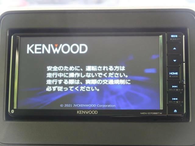 ナビを搭載!!CD・DVD再生・Bluetooth接続が可能です☆