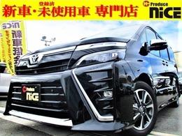 トヨタ ヴォクシー 2.0 ZS 煌III 新車・ナノイー付ハーフレザー両側パワスラ