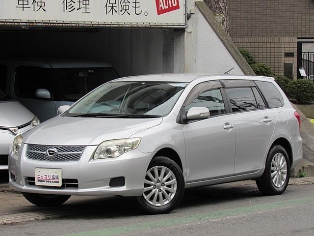 全車、千葉本社にて仕入れ、直送しています。岩手パルスポーツ店にも工場完備!