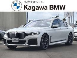 BMW 7シリーズ 740i Mスポーツ サンルーフ 本革シート 全方位モニター