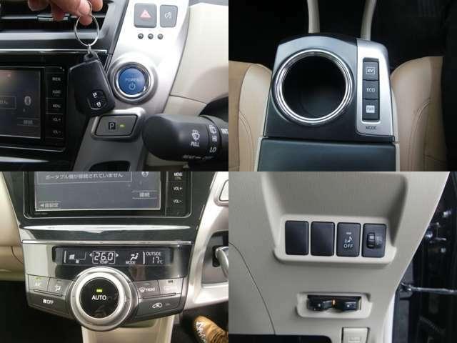 便利なスマートキー&プッシュスタート車♪オートエアコンにETCも装備済み♪ドリンクホルダー横のスイッチからEVモードへの切り替えも可能です♪