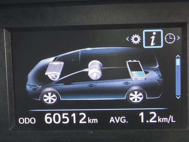 撮影時の走行距離は約5.1万kmです。安心のハイブリット保証付きです。