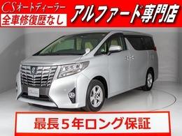 トヨタ アルファード 3.5 GF 福祉車両/サイドリフトアップシート