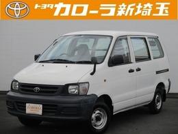 トヨタ タウンエースバン 1.8 DX 低床 AT車