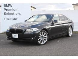 BMW 5シリーズ 528i ウッドパネル 黒レザー 電動シート