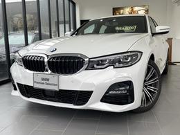 BMW 3シリーズ 320i Mスポーツ 現行モデル 純正HDDナビ LED