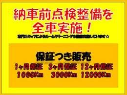 車の詳細についてのお問い合わせは(通話料無料)0066-9711-896396へお問い合わせ下さい。