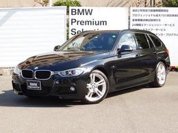 BMW 3シリーズツーリング 320i Mスポーツ 認定中古車 ドラレコ 18AW 禁煙