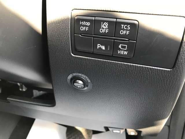 安全装置のボタンやフットランプイルミネーションのON・OFFボタン