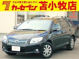 トヨタ カローラフィールダー 1.5 X HIDセレクション 4WD