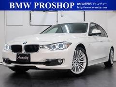 BMW 3シリーズ の中古車 320i 神奈川県横浜市都筑区 114.0万円