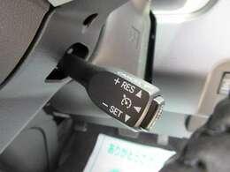 クルーズコントロール機能付き♪ 高速走行もより快適になります♪ 長距離ドライブも安心ですね♪