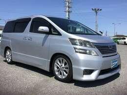 車を買うならカーランド長野東店!