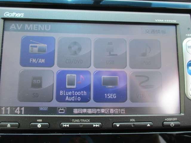 メモリーナビ ワンセグ DVD Bluetooth SDスロット AUX USB 走○ バックカメラ ETC ナビ付きで迷わず安心です♪ご来店前には事前にTEL092-410-9292まで!