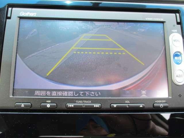 メモリーナビ ワンセグ DVD Bluetooth SDスロット AUX USB 走○ バックカメラ ETC 大人気装備のバックカメラ付いております。車庫入れ&バック時の死角を減らし楽々安心です!