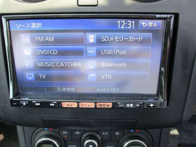 CD・DVD再生、Bluetooth・音楽録音機能付