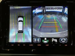 【全方位カメラ】上から見下ろしたように駐車が可能です。安心して縦列駐車も可能です。
