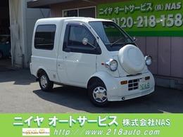 ダイハツ ミゼットII 660 カーゴ カスタム 新品革調シートカバー 2人乗 エアコン
