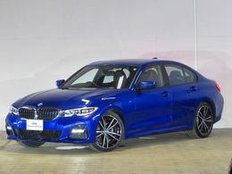 BMW 3シリーズ 320d xドライブ Mスポーツ ディーゼルターボ 4WD 認定中古車 デモカー ワンオーナ 禁煙車