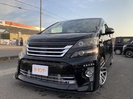 トヨタ ヴェルファイア 2.4 Z アルパイン10型 フリップ10.1型 黒革調