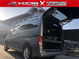 日産 NV200バネットバン 1.6 GX アネックス リコルソSS 車中泊仕様