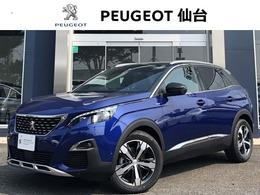 プジョー 3008 GTライン ブルーHDi フルLEDライト 電動シート 新車保証継承
