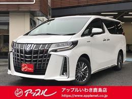 トヨタ アルファード ハイブリッド 2.5 エグゼクティブ ラウンジ S 4WD メーカーナビ JBLサウンド SR