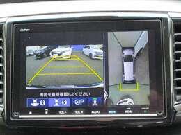 車庫入れにも縦列駐車にも便利なリアカメラ装備!これで駐車も安心ですね!また、マルチビューカメラで全方位も映し出してくれます!