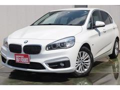 BMW 2シリーズアクティブツアラー の中古車 218i 宮城県多賀城市 83.0万円