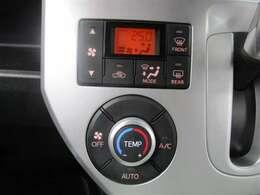 オートエアコン♪設定した室温を保ち、オールシーズン快適な室内空間で過ごせます♪