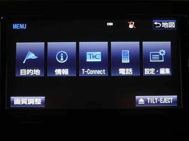 純正T-Connectナビ付車!ナビが通信でつながり、多彩なサービスでサポート。