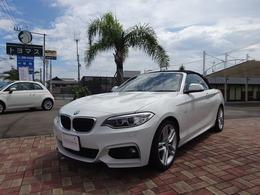 BMW 2シリーズカブリオレ 220i Mスポーツ ワンオーナー車 純正ナビ/Bカメラ/ETC