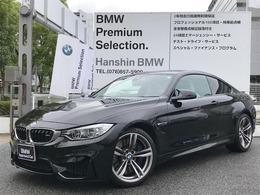 BMW M4クーペ M DCT ドライブロジック アダプティブMサス19インチAWシルバー革