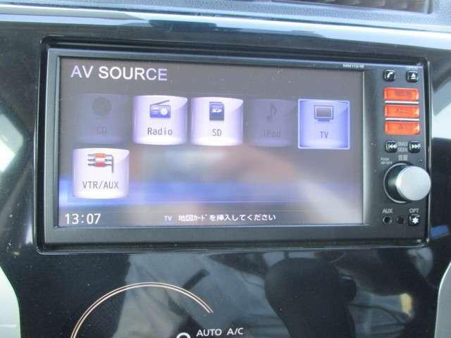 ナビつきのお車になりますので、初めての場所へのお出かけも安心!オーディオ機能も付いていますので、お車でのお出かけがもっと楽しく!