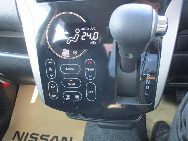 しっかりと点検をさせて頂いた上での納車になりますので、エアコンの効きもバッチリ!いつでも快適なドライブをご提供します!