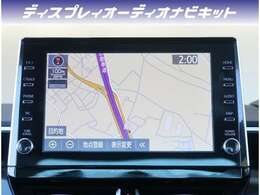【ディスプレイオーディオ】スマホアプリをディスプレイオーディオに表示、操作できる連携機能です!