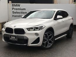BMW X2 xドライブ18d MスポーツX ディーゼルターボ 4WD ヘッドUPディスプレイACC電動シート