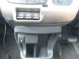 ■グリップコントロール(スイッチをONすると、スリップを起こしたタイヤのブレーキ制御を早め、グリップしているタイヤに駆動力を集中させることで、スムーズな発進をサポートします)