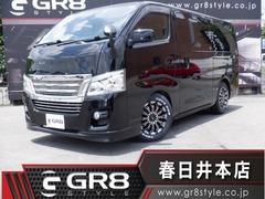 日産 NV350キャラバン の中古車 2.0 プレミアムGX ロングボディ 愛知県春日井市 209.8万円