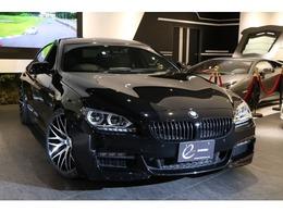 BMW 6シリーズグランクーペ 650i Mスポーツパッケージ エナジーマフラー&20インチAW サンルーフ