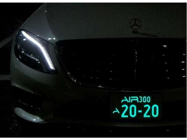 Bプラン画像:☆お住まいの各地域のお好きな希望ナンバーをお選び頂けます☆ナンバーを光らせる字光式プレートでイルミネーションUP☆夜のアクセントに最適です☆