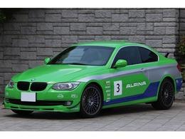 BMWアルピナ B3クーペ GT3 レーシングラッピング 世界99台限定車