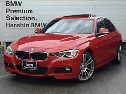 BMW 3シリーズ 320d Mスポーツ 認定保証サンルーフACC19インチAWPサポート